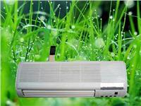 壁挂式空气净化器  jz1-SW-011