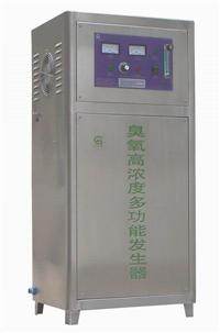 臭氧发生器一体机  jz1-sw-015