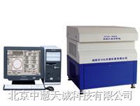 红外快速煤质分析仪 型号:ZHGYFX-3000 ZHGYFX-3000