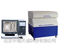 ZHGYFX-3000型红外快速煤质分析仪