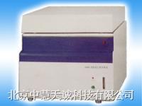 自动工业分析仪 快速煤质分析仪 型号:ZH-G400 ZH-G400