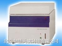 ZH-G400型自动工业分析仪 快速煤质分析仪 ZH-G400