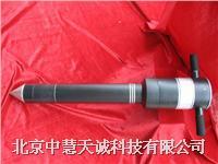 便携式煤质分析仪灰分热值 型号ZHZD-BH ZHZD-BH