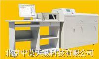 ZHZD-2000型离线煤质分析仪 ZHZD-2000