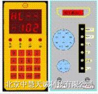 ZH/KF-102微机泥浆比重计密度计 ZH/KF-102