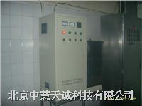 臭氧气体发生器/臭氧发生器 空气源 型号:ZHC31-H30P ZHC31-H30P