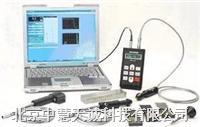 裂纹测深仪 测金属 ZHMG 4015