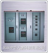低压开关柜 型号:ZH28GKY-11 ZH28GKY-11