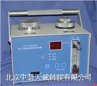 空气微生物采样器 型号:ZHETW-2 ZHETW-2
