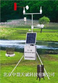 ZH-PC3型风速风向气象站/移动式自动气象站 ZH-PC3