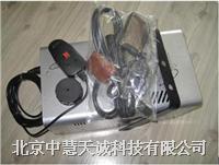 烟雾发生器 型号:ZHLD-900 ZHLD-900