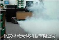 烟雾发生器与外部流体抽水设施 进口 型号:ZH-PS27ER ZH-PS27ER