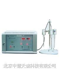 多频声化学发生器 型号:ZH69-456 ZH69-456