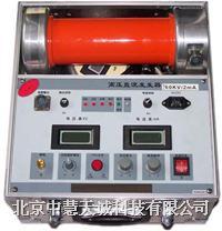 高频直流高压发生器/超轻型干式直流高压发生器 型号:ZHGF-B60 ZHGF-B60