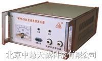 直流电弧发生器 型号:ZHWPF-28A ZHWPF-28A