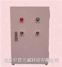ZHCF-2型臭氧发生器 ZHCF-2