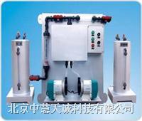 高纯二氧化氯发生器100g/h 型号:ZH288414 ZH288414