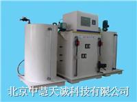 化学法二氧化氯发生器 一体式 型号:ZHB-5000 ZHB-5000