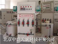 ZHB-5000型化学法二氧化氯发生器 一体式 ZHB-5000