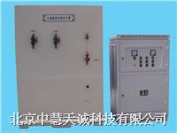 ZH-JYW型次氯酸钠发生器 ZH-JYW