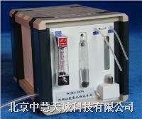 ZH-WHG-103A型氢化物发生器 ZH-WHG-103A