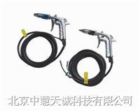 ZHECP-502型離子除塵風槍 配高壓發生器使用 ZHECP-502