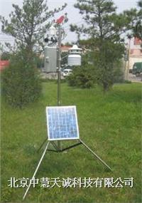 ZHFSR-4 型便携式阳光气象站 风速 风向和光照 ZHFSR-4