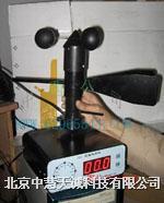 ZHFC-FSFX型风速风向仪 ZHFC-FSFX