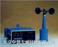 风速报警仪/风速告警仪 型号:ZHFYF-2 ZHFYF-2