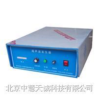 超声波发生器600W 型号:ZH-MW28 ZH-MW28