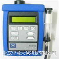 ZH-AUTO5-1型手持式五组分汽车尾气分析仪 ZH-AUTO5-1