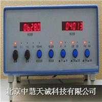 四探针电阻率/方阻测试仪 灵敏度:1μV型号:ZHKDY-1 ZHKDY-1