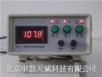 便携式四探针电阻率测试仪 型号:ZHKDY-1A  ZHKDY-1A