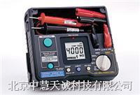 兆欧表 日本日置 型号:ZH3454-10 ZH3454-10