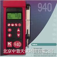 烟气分析仪 型号:ZHKANE940 ZHKANE940
