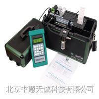 ZHKM9106型烟气分析仪