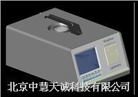汽柴两用尾气分析仪ZH88SV-YQ ZH88SV-YQ