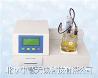 微量水分测定仪 型号:ZH12-6608 ZH12-6608