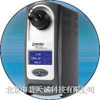ZHG-S8000型冷镜式露点仪 ZHG-S8000