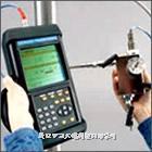 便携式露点仪 美国 型号:GE-PM880 GE-PM880