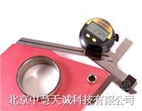 数显万能量角器 500mm 瑞士 型号:ZH317366 ZH317366
