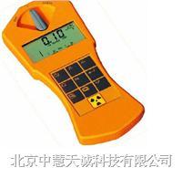 多功能数字核辐射仪 型号:ZHYT-900 ZHYT-900
