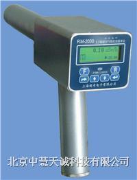 ZHRM-2030型环境监测X、γ辐射空气吸收剂量率仪 便携式 ZHRM-2030