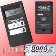 ZH-RADALERT100型多功能辐射检测仪 美国  ZH-RADALERT100