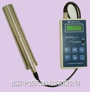 便携式辐射仪 型号:ZHRM2030A HRM2030A