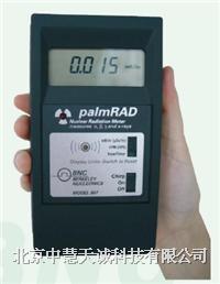 手持式核辐射测量仪 美国 型号:ZHRAD 907 ZHRAD 907