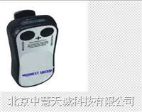 ZHRM1000型X、γ射线个人剂量报警仪/射线检测仪、辐射仪 ZHRM1000