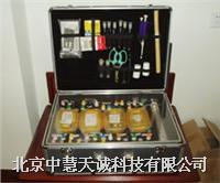 毒物检测箱ZH819-FOOD ZH819-FOOD