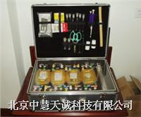 ZH819-FOOD型毒物检测箱 ZH819-FOOD