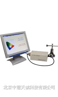 光谱辐射计 型号:ZHOPT2000 ZHOPT2000